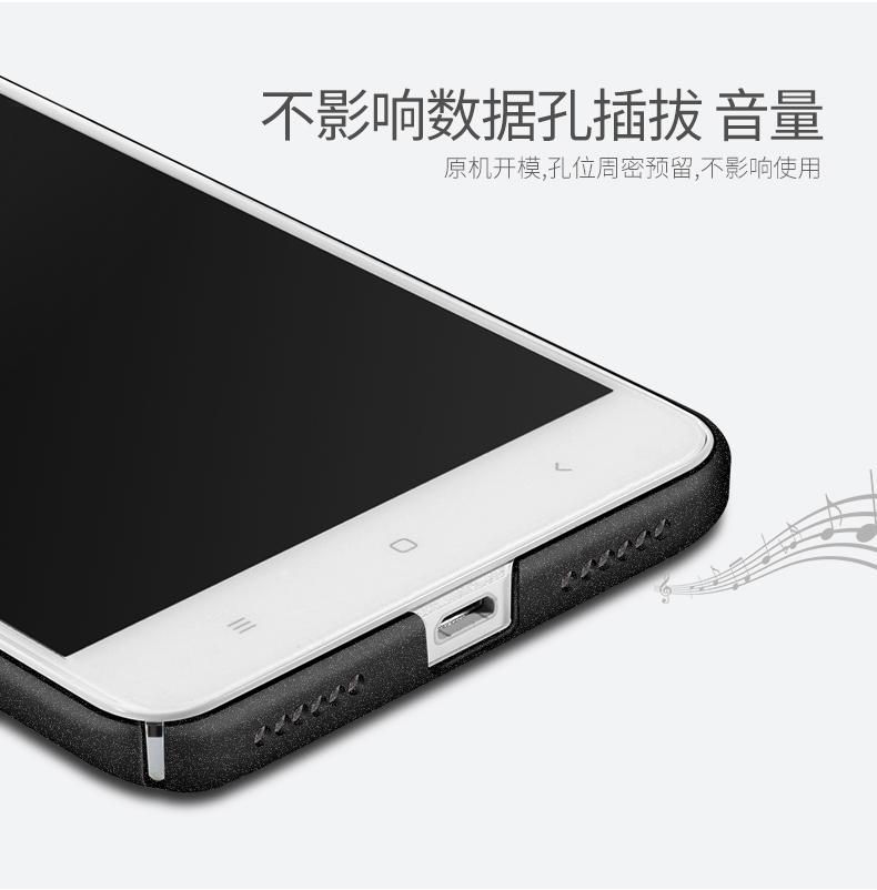 For Xiaomi Redmi Note 4 4X Case Cover (16)
