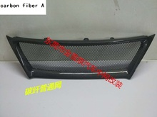 Fit for 11-12 Lexus IS250 scale-free network is250 carbon fiber Or FPR car grill high quality(China)