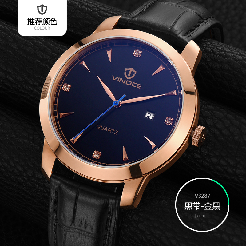2017 new  watch male student Korean version of the simple fashion trend fashion watch waterproof leather watch mens watch quar<br>