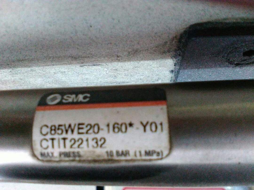 C85we20-160<br>