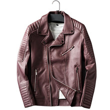 New 리스팅 fall 및 winter men's 캐주얼 leather jacket 오토바이 jacket 옷 깃 방풍 coat solid color 가죽(China)