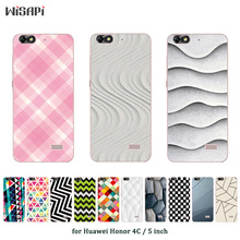 for Huawei Honor 4C Case Cover Square Printed Cases Silicon Cover for Huawei Honor 4C Mobile Phone Case Soft TPU Cover Bag(China)