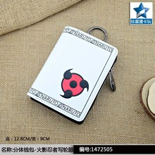Separate Zipper Poucht/Cards Holder Short Purse/White Anime Naruto Shippuden Kakashi with Sharingan PU Wallet