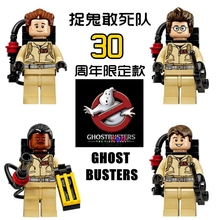 GhostBusters Figures Building Blocks Raymond Stantz Peter Venkman Bricks 108-111 Children Gift house games kid children for toys