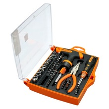 JAKEMY  60 In 1 Precision Hardware Tool Set Multifunctional Magnetic Hand Tools Repair Furniture And Household Appliances