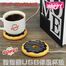 Creative Giant Donut USB Cup warmer,Hot Cookie Mug Warmer Coaster Office Tea Coffee Beverage USB powered Heater Biscuit Tray Pad