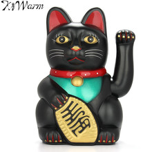 KiWarm Black Classic Lucky Wealth Electric Wink Cat Waving Cat Beckoning Maneki Feng Shui Crafts Home Shop Decoration Gifts 20cm