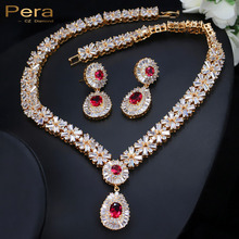 Pera CZ Classic Cubic Zirconia Gold Color Nigerian Wedding African Costume Big Statement Jewelry Set With Red Crystal Stone J060(China)