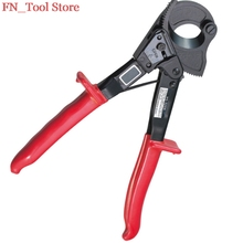 FASEN HS-325A 240mm Hand Ratchet Cable Cutter Plier, Ratchet Wire Cutter Plier Hand Tool Hand Plier