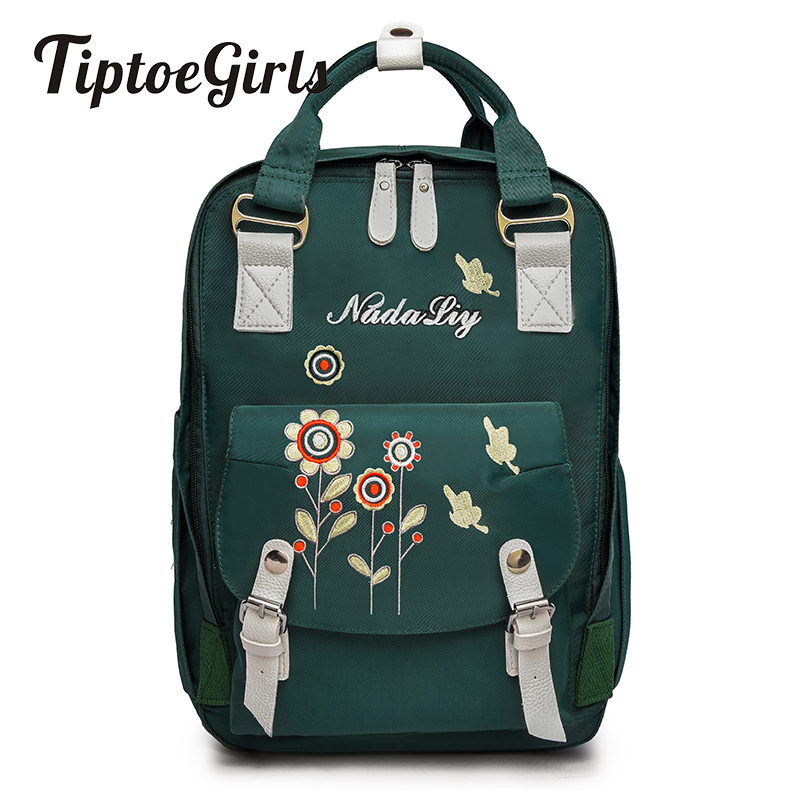 Korean Embroidery Backpack Womens New Autumn and Winter Travel Backpack Joker Simple Sen Department Wind Books Tide Package<br>