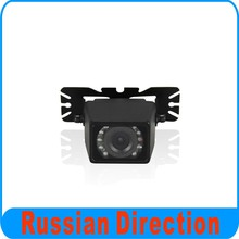 4 PCs Car Camera Kit For Russia Taxi Waterproof Car Camera