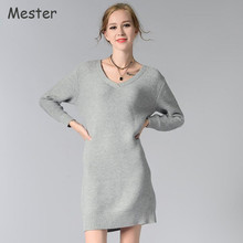 European Style V Neck Long Sweater Women Casual Loose Solid Color Knitted Sweater Dress Grey/Red/White/Army Green Pullovers