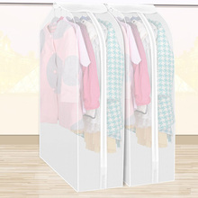 Hot Selling High Capacity Wardrobe Storage Bag Clothes Dust Cover Moistureproof Hanging Storage Closet Home Supplies