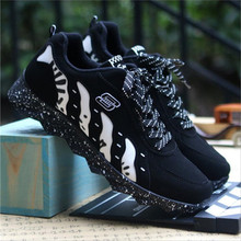2017 Summer Men Shoes Fashion Casual Shoes Men Breathable Brand Shoes Outdoor Flats Men Canvas Shoes Zapatos Hombre(China)