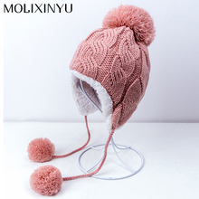 MOLIXINYU 2017 New Knitted Hat Children Winter Baby Hats For Children Hats Girls/Boys Cap Baby Beanies Thick Warm Good Quality