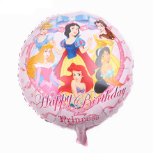 TSZWJ N-017 Free shipping 18-inch round six new princess aluminum balloons birthday party balloon toy wholesale(China)