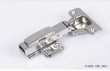 stainless steel High-grade hydraulic buffering hinge soft close dump