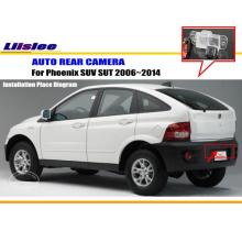 Liislee Car Camera For Phoenix SUV SUT 2006~2014 / Rear View Camera / HD CCD RCA NTST PAL / License Plate Light OEM