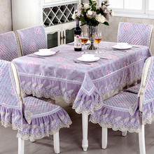 Custom Made Table Cloth Cover Jacquard Round Square 90/130/150/180/200/220cm Rectangle Tablecloth Lace Chair Decorative Luxury(China)