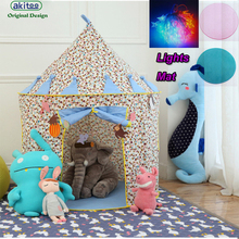 New arrival Children Play Ball Game Tent Princess House House Home Indoor Folding Tent Room Tent For Kids for girl and boy gift(China)