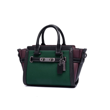 2017 New Designed Trapeze Women Messenger Tote Handbag Fashion Green Ladies Cross Body Shoulder Bag Leather Stylish Handbags