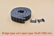 bridge type can't open plastic 10mmx30mm drag chain with end connectors L 1000mm engraving machine cable for CNC router 1pcs
