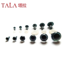 Doll Making Supply 50 Pairs 4.5mm/6mm/7.5mm/9mm/10.5mm/12mm Dark gray Animal Eyes With Plastic Washers Free Shipping(China)
