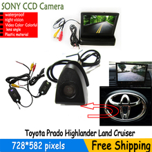 wireless Car Front View vehicle Logo Camera for Toyota series Toyota Prado Highlander Land Cruiser car logo with monitor