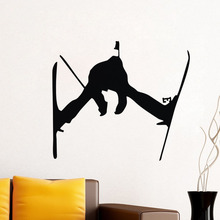 Ski Jump Wall Stickers Home Decor Sofa Background Wall Decals Children Favorite Sport Silhouette Sticker for Wall(China)