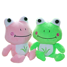 24cm Kawaii Frog Plush Animal Toys Soft Stuffed Animals Frog Kids Dolls Baby Plush Frog Doll Toys for Children Christmas Gifts