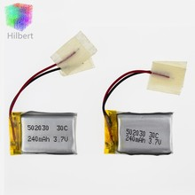 2 pcs 240mAh 30c LiPo 3.7V Battery For 6020 Syma S107 S108 S109 S026 rc Helicopter rc quadcopter(China)