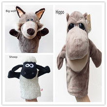 New Arrival Shaun Sheep Animal Puppet Child Hand games Toys  Children Learning To Educational Toys Stuffed