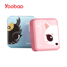 Yoobao small Power Bank 10000 mAh Ultra Slim Power Bank External Battery Charger PowerBank For iPhone 7 6 5 4  for Xiaomi Mi