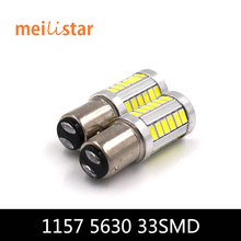 2pcs Car led 1157 BAY15D 33 led Samsung 5630smd High Power LED Tail Brake Stop Light Bulbs Red White Yellow car light source