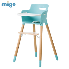 Baby dining chair chair multifunctional seat High-chair beech BB stool simple