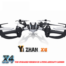 Helicopter Yizhan X4 4CH 2.4G 6 Axis Radio Control Quadcopter RC Model Toys Drone 3D Flying Saucer(China)