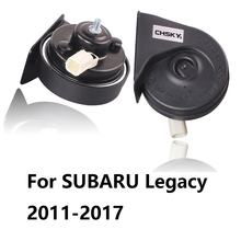 Special For SUBARU Legacy 2011-2017 Car Horn 12V Loudness 110-129db Loud Horn Long Life Time Auto Snail Horn High Low Klaxon(China)