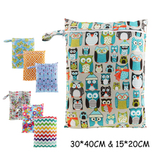 30*40cm PUL Printed Single Pocket Diaper Waterproof Dry Wet Bag Nappy Bags Pail Liner Laundry Bag For Baby Reusable Cloth Diaper