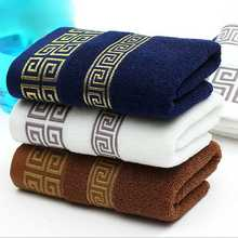 New 100% Cotton Face Clean Absorbent Antibacterial Towel Soft Comfortable Embroidered Microfiber Gym Sports Towels 32*72cm