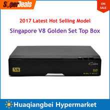 Starhub Box Singapore HD TV Set Top Box V8 Golden Supports WIFI Youtube Receives CH227 CH855