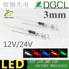 100pcs 12V/24V 3mm Bright LEDs Bulb Warm white/Red/Green/Blue/Yellow/White/Pink with resistance LED Lamp LED LIGHTING