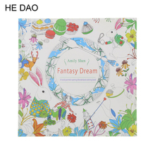 24 Pages Fantasy Dream English Edition Coloring Book For Children Adult Relieve Stress Kill Time Painting Drawing Book