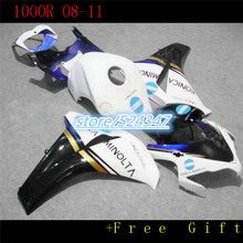 100% of cheap selling motorcycles from repsol CBR1000RR CBR 08-11 1000 2008 2009 2010 2008 pure white body fairing part three