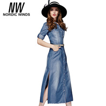 Buy Classical Cowboy Denim Dress Jeans Womens Clothing Fashion Nova Girls Dresses Autumn Turn-down Collar A-Line Blue Denim Dresses for $48.10 in AliExpress store