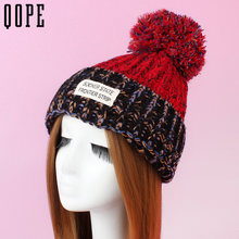 Women autumn Winter Wool Knitted Cap girls hat beanies big Pom pons Ball ski Gorros solid Thick Female Skullies mutilcolor cap