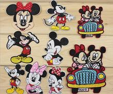 Mickey Minnie cartoon 3d embroidered patch accessories appliques cartoon iron on patch for children shirt cloth accessories