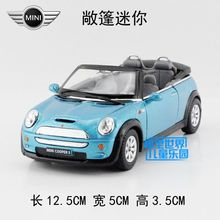 Gift for boy 1:28 12.5cm Kinsmart cool Mini Coopers roadster car candy vehicle alloy model game pull back creative birthday toy