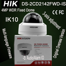 DS-2CD2142FWD-IS Hik 4MP Dome IP Camera IK10 Audio/Alarm IO Network IPC 3-axis adjust H.264+,H.264 IR 30m 128GB IP67 120dB WDR