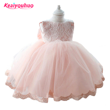2017 New summer and autumn Princess Girls Party Dresses for party baby fashion Pink Tutu dress Girls Wedding Dress kids dress