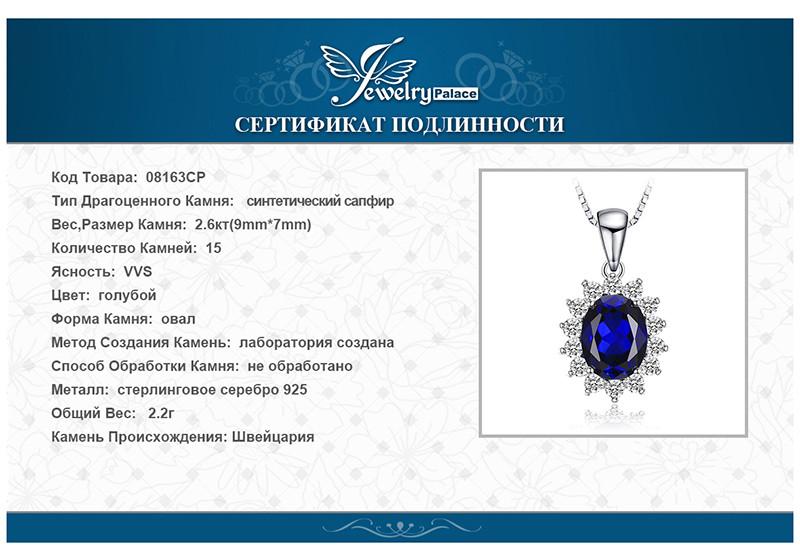 08163CP-XQ-RUS_07